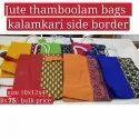 Jute kalamkari thamboolam bags