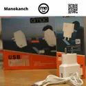 1 M White Amac Ch-16 1.8 Amp Mobile Charger