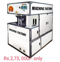 Hand Sanitizer Bottle Blowing Machine Compact Semi Automatic