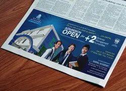 Newspaper Advertisement Service