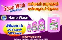 Hand wash liquid gel