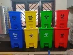 B M W Recycle Dust Bin