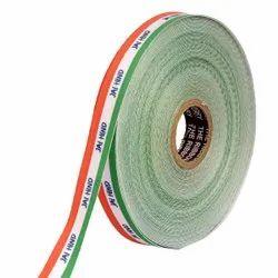 Double Satin Medallion - Red, White, Green - Jai Hind Ribbons 18mm Ribbon 20mtr Length