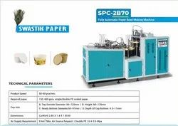 Paper Container/ Bowl Machine (Open Cam And Auto Lubrication)