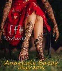 10 Am To 2 Pm Bridal mehndi designer, Jagraon