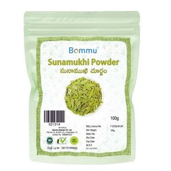Bommu Sunamukh Powder, 100 G