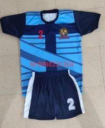 Kabaddi Kit For Boys
