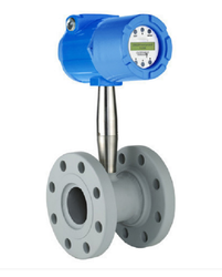 Compact Steam Flow Meter