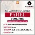 Kalarang Fashion Pahel Jam Silk With Embroidery Work Dress Material Catalog