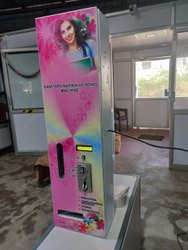 Covid -19 face mask vending machine