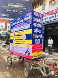 Tricycle Advertising, For Gps Tracking Also Available, Size: 6ft
