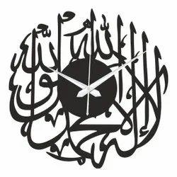Zuaad Pvt Ltd Islamic Analog Wall Clock