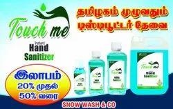 Sterilium Hand Sanitizer