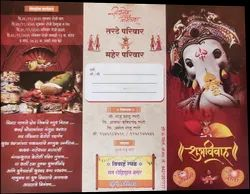 Paper Wedding Card Printing Services, In Maharashtra
