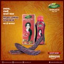 100 Ml Nikhar Herbal Shikakai Hair Oil