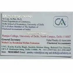 Cardboard White Visiting Cards, Size: 3.2 X 2.1 Inches