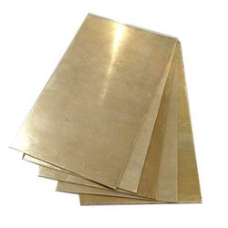 Brass Square Sheet