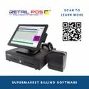 Supermarket Accounting Software