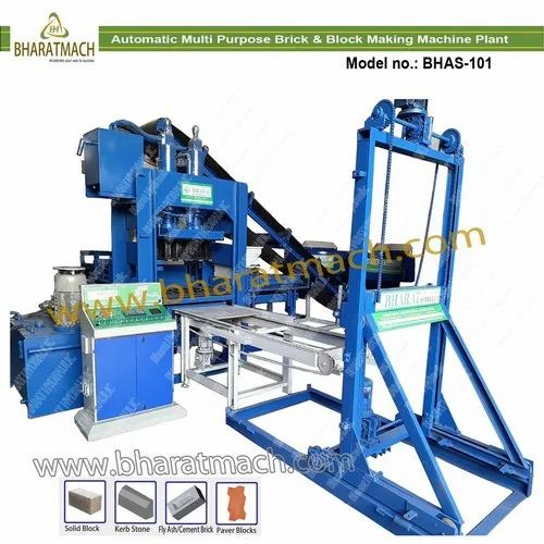 Automatic Multi Brick & Block Making Machine With Stacker System