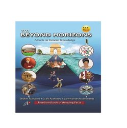Ananya Prakashan English General Knowledge Book