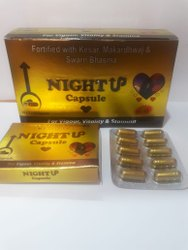 Ayurvedic Capsule For Vigour, Vitality & Stamina