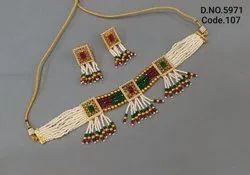 Pearl Choker Necklace Set