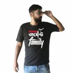 Customised T Shirt Printing Service