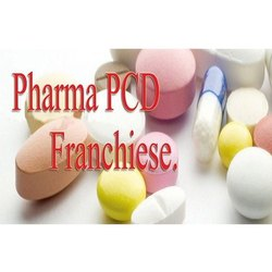 PCD Pharma Franchise In Vizianagaram