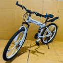 White BMW Foldable Cycle