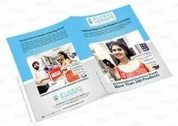 Paper Brochure Designing And Printing Service in Patna Bihar