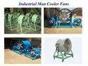 管式Man冷却器风扇