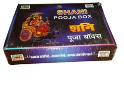 Action Shani Pooja Box, Poojan Use, Size: 19 X 13 X 4