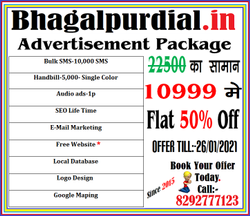 Offer From B.D.Technologies