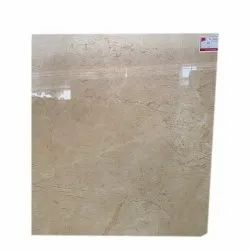 Sugar Beige Italian Marble, For Countertops, Thickness: 16-18 mm