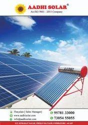 15 Days Solar Internship training for college students, Coimbatore
