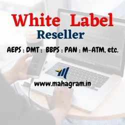 White Label Reseller Software