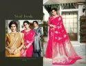 Sangam Mexico Paper Silk Saree Catalog