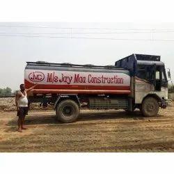 MS Truck Water Tanker Service