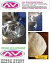 Dough Kneading Machine(40 kg)