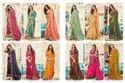 Shangrila Creation Supriya Soft Silk Party Wear Designer Saree Catalog