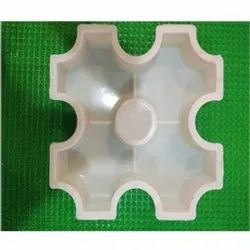 Grass Paver Mould
