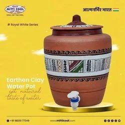 Decorative Clay Water Pot