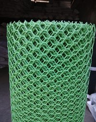Color Coated Green PVC Net, For Boundary