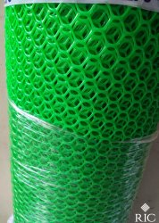 HDPE Garden Net