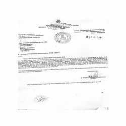 Industrial Explosive License Service, in Pan India