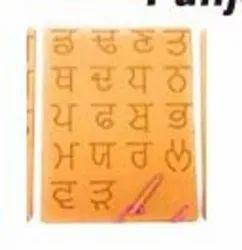Punjabi Tracing Board
