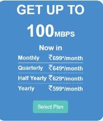 100 Mbps Internet Broadband Services, in Kanpur