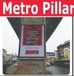 Metro Pillar Advertising, City