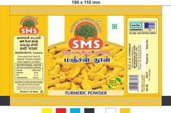 Polished Tamil Nadu 50 Kg SMS Turmeric Powder, For Cooking