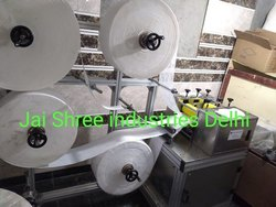 Fully Automatic Sanitary Napkin Machine
